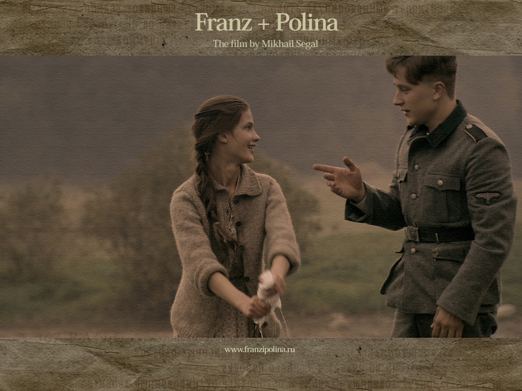 Обои и картинки 1024x768 582KB Франц и Полина