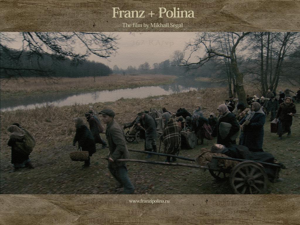 Обои и картинки 1024x768 666KB Франц и Полина