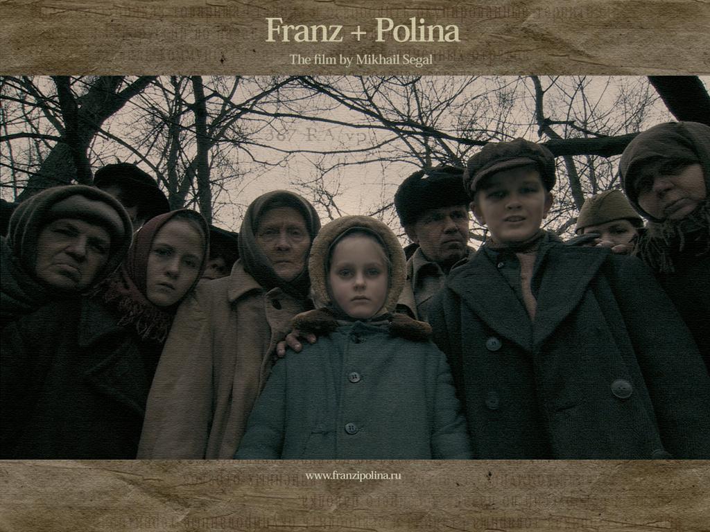 Обои и картинки 1024x768 697KB Франц и Полина