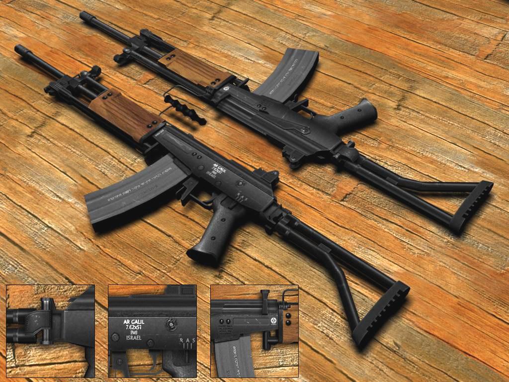 Обои и картинки 1024x768 210KB Оружие