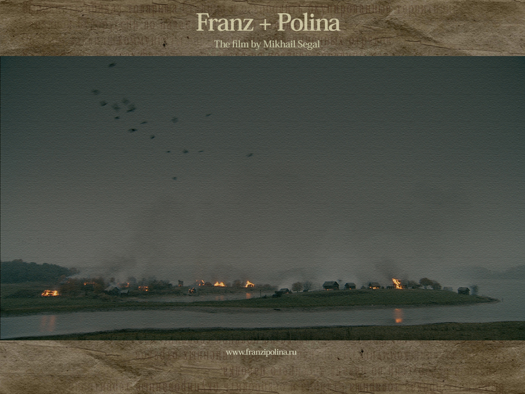 Обои и картинки 1024x768 556KB Франц и Полина