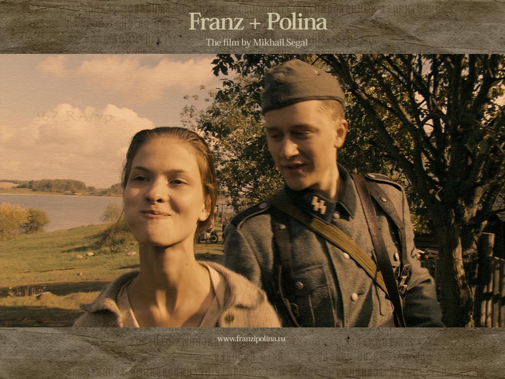 Обои и картинки 1024x768 675KB Франц и Полина